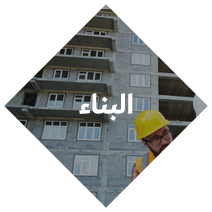 construction_1.png