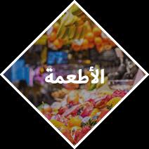 food_1.png