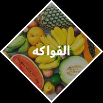 fruit_1.png