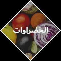 vegetables_1.png